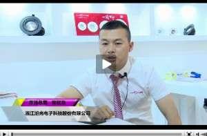 以产品创新谋划未来,开尔照明打造领先品牌 岳阳